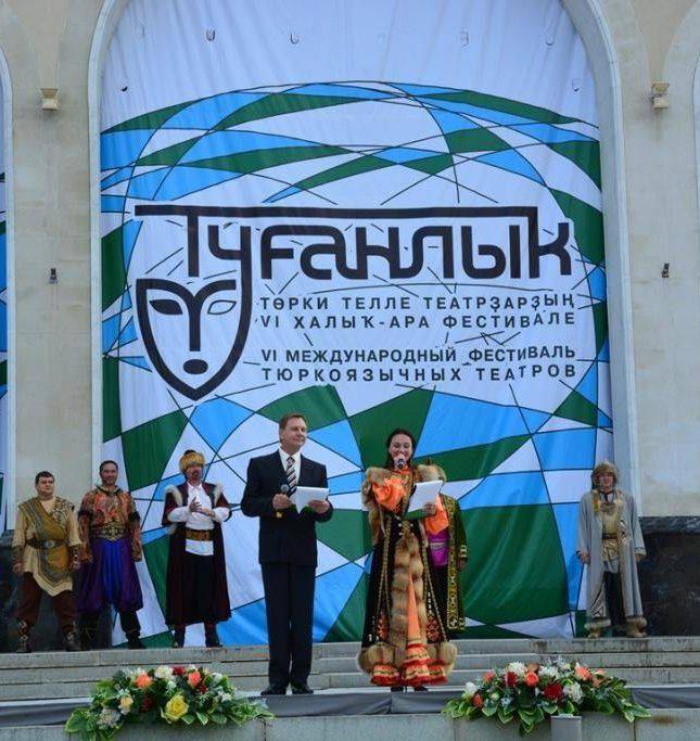 Кинолетопись «Международный фестиваль тюркоязычных театров «Туганлык»