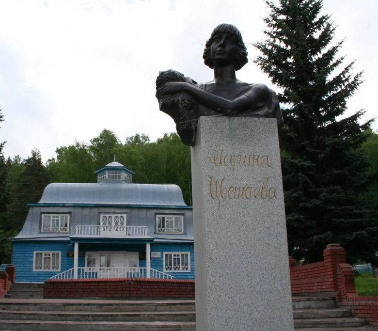 Киножурнал: «Музей Марины Цветаевой»