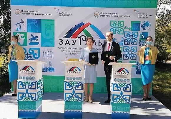 В Башкирии появится анимационный кластер