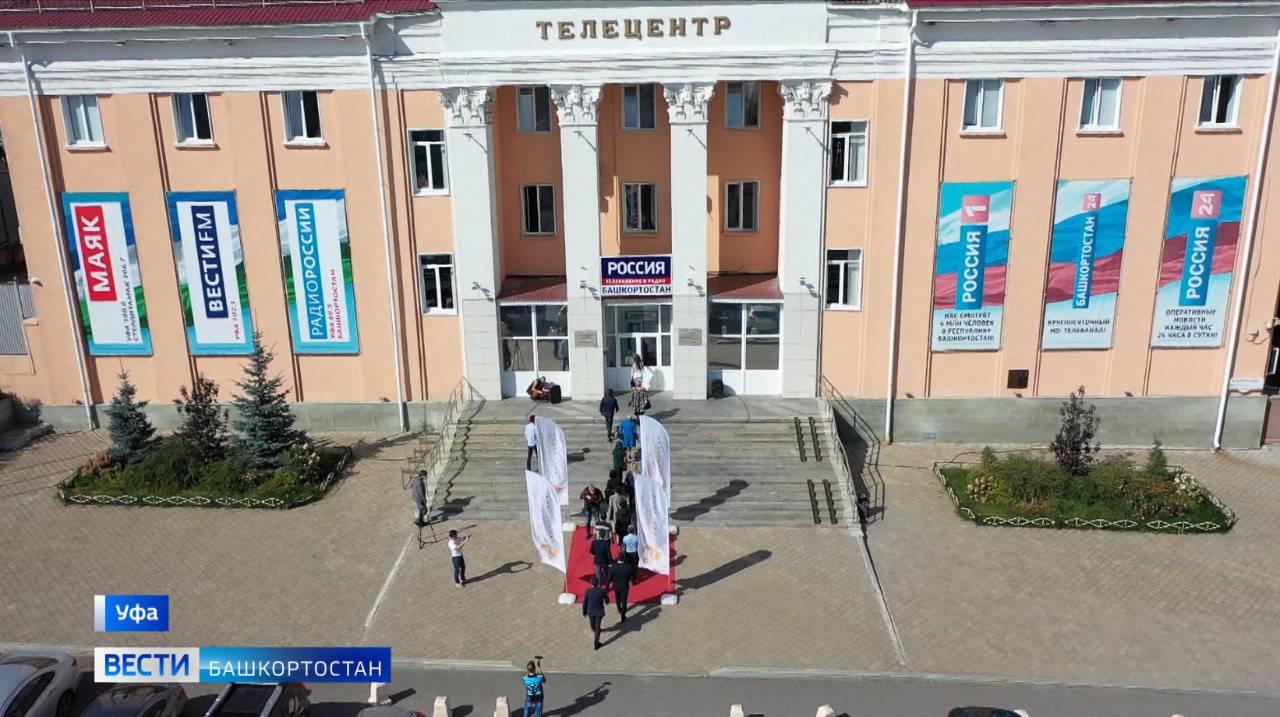 В уфимском телецентре прошёл День киностудии «Башкортостан»