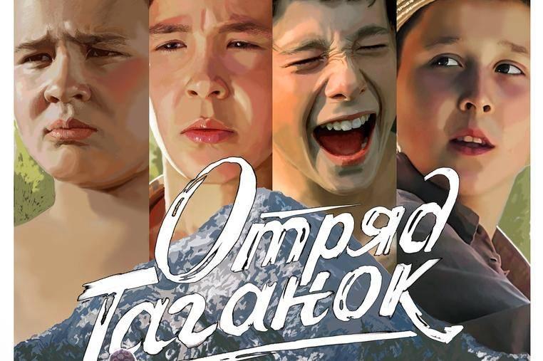 Фильм «Отряд Таганок» получил три приза на IX Московском кинофестивале «Будем жить»