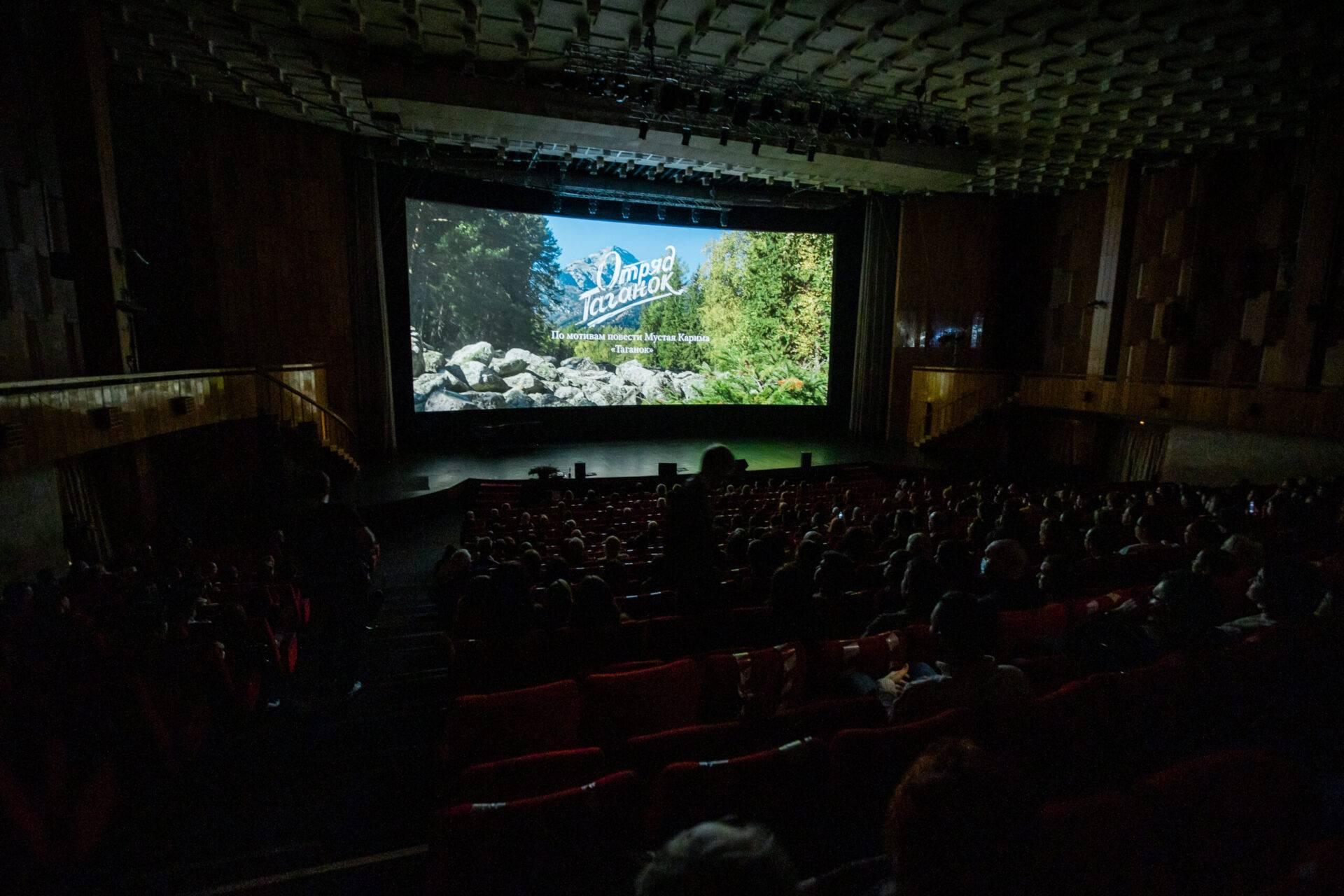 В Московском Доме кино состоялась премьера фильма «Отряд Таганок»