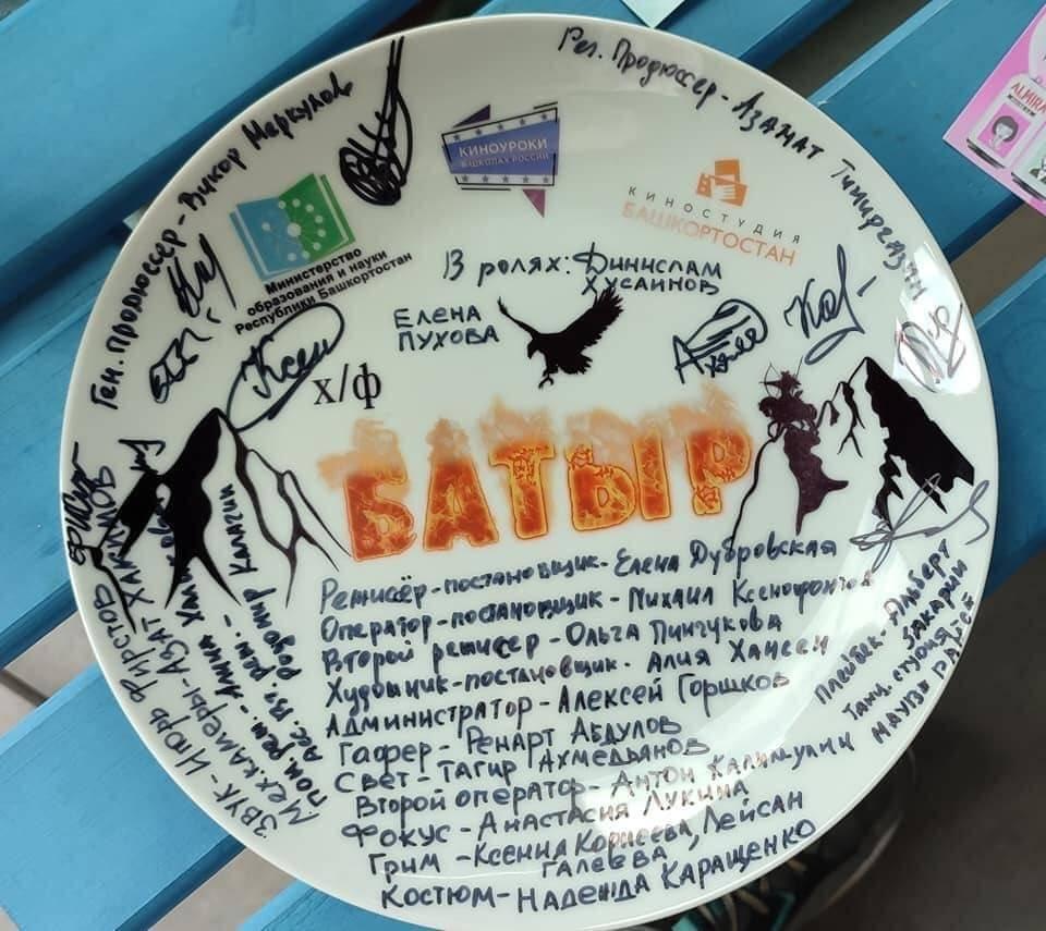 В медиацентре «Россия» состоится пресс-конференция с создателями кинофильма «Батыр»