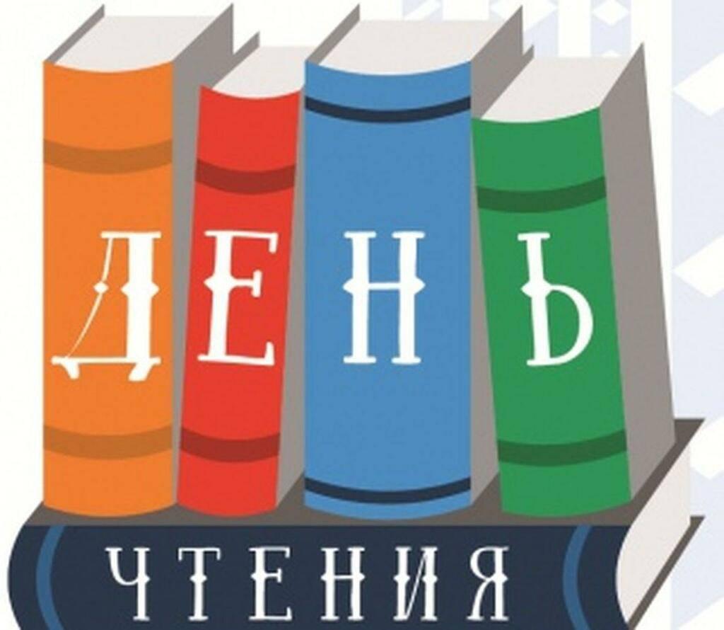 Онлайн-киномарафон в рамках Первого Республиканского Дня чтения.